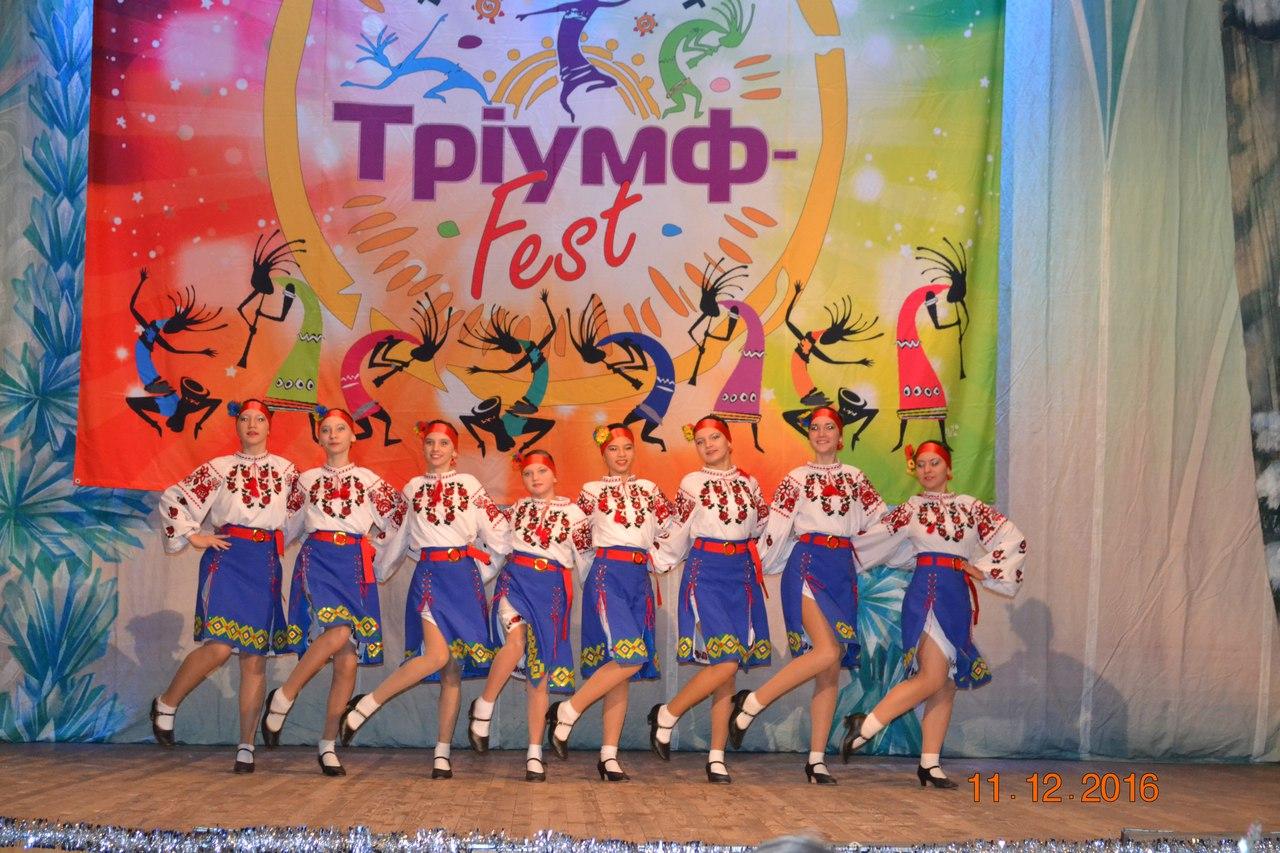 """10-11-12-2016 """"мій світ - мистецтво"""""""