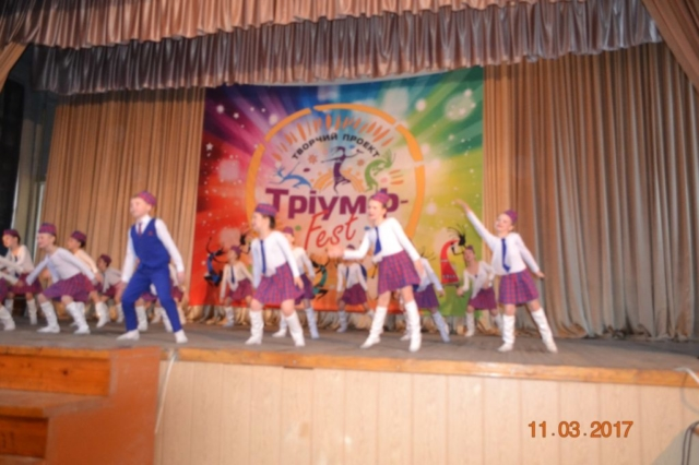 """11-12.03.2017 """"Первоцвіти"""" (м. Суми)"""