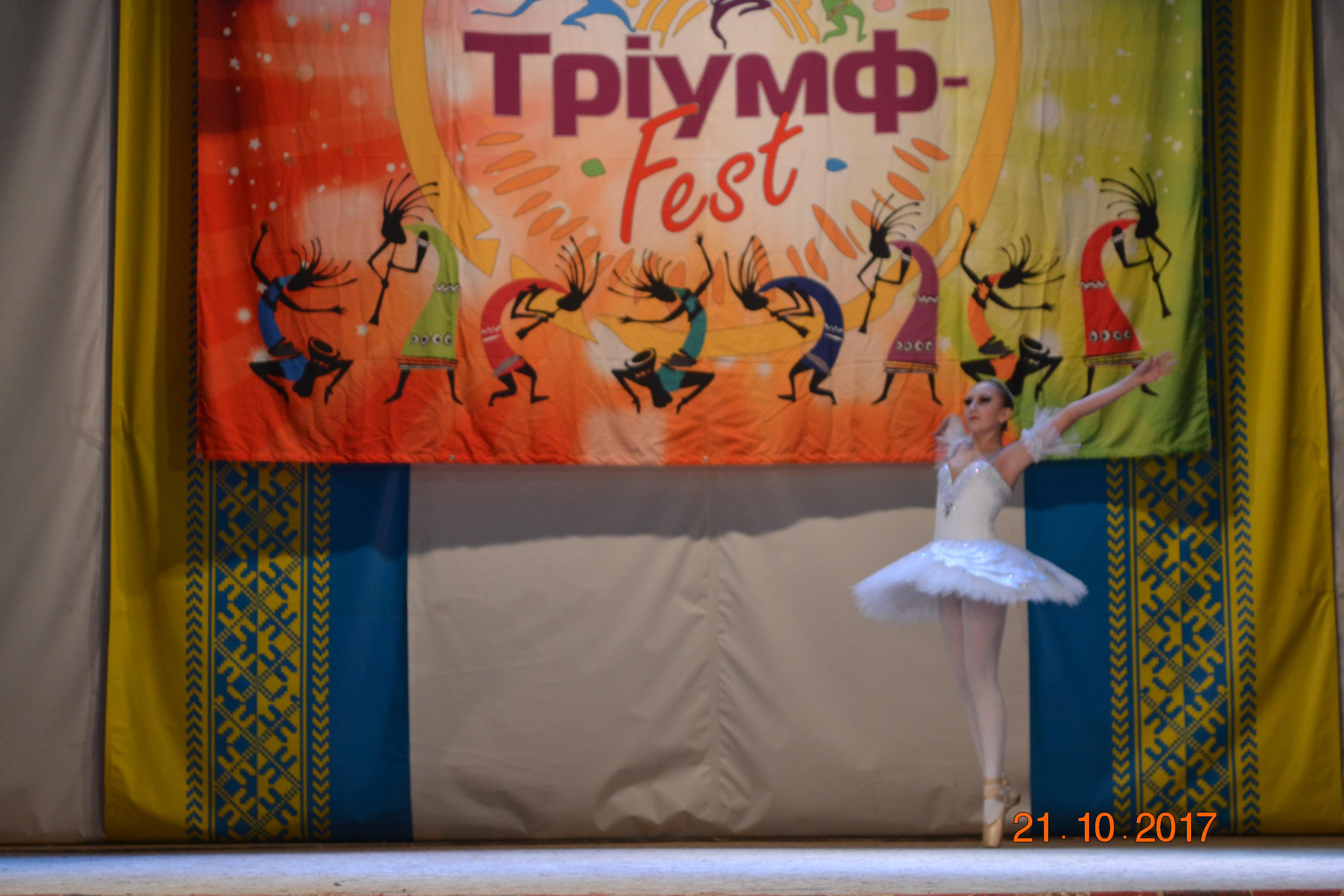 """21-22.10.17 """"Квітуча країна"""" (м. Умань)"""