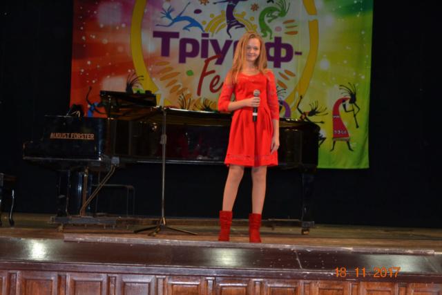 """18-19 листопада 2017р. """"Свято талантів"""" (м. Кропивницький)"""