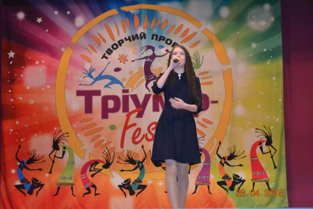 """28-29.04.2018 """"Фантастичні мрії"""" (м. Вінниця)"""