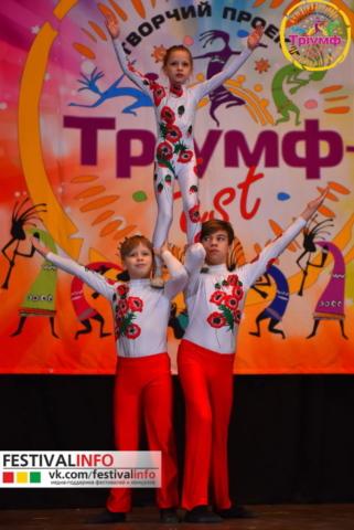 23-24 лютого 2019р. «Якщо кохаєш…» (м. Дніпро)