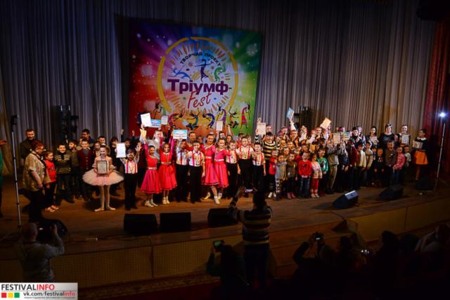 16-17.03.2019 р. «Первоцвіти» (м. Суми)