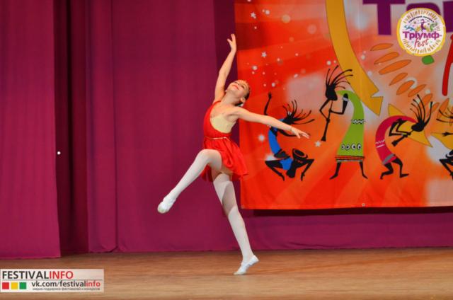 11-12 травня 2019 р. «Фантастичні мрії» (м. Вінниця)