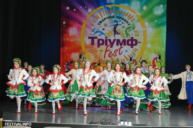 """7-8 грудня 2019 р. """"Мій світ – мистецтво!"""" (м. Черкаси)"""