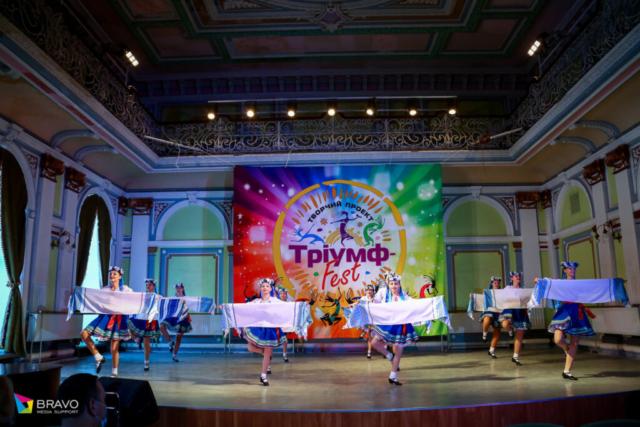 20-21 лютого 2021 р. «Якщо кохаєш…» (м. Дніпро)